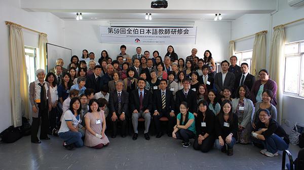 http://www.wochikochi.jp/english/foreign/brazil-japanese-education_04.jpg
