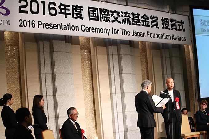 http://www.wochikochi.jp/english/foreign/cai-guo-qiang_02.jpg