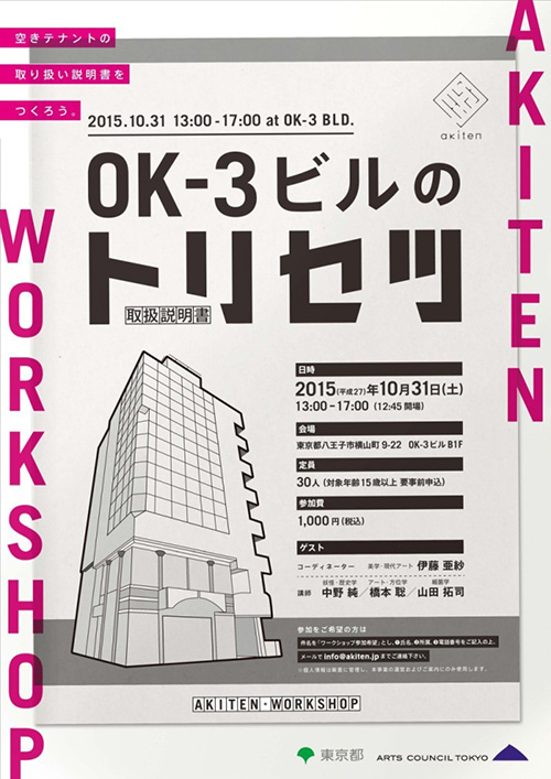 http://www.wochikochi.jp/english/foreign/difference_communication_03.jpg