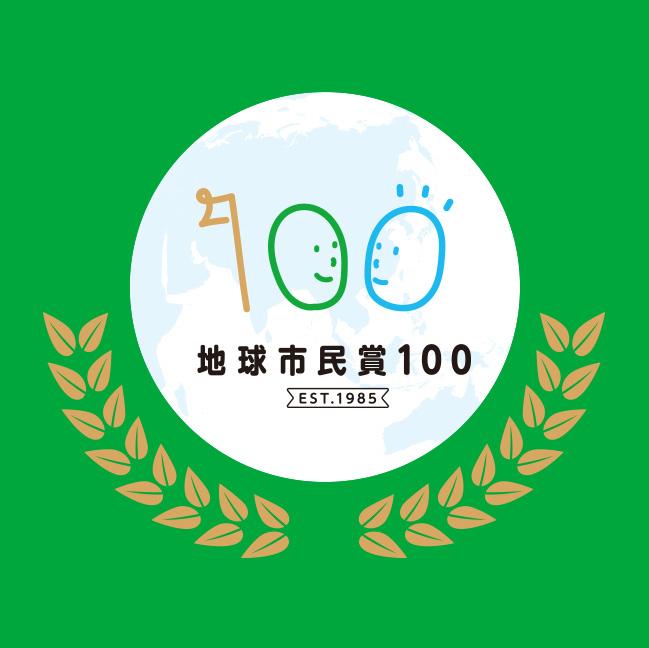 http://www.wochikochi.jp/english/foreign/global-citizenship_01.jpg