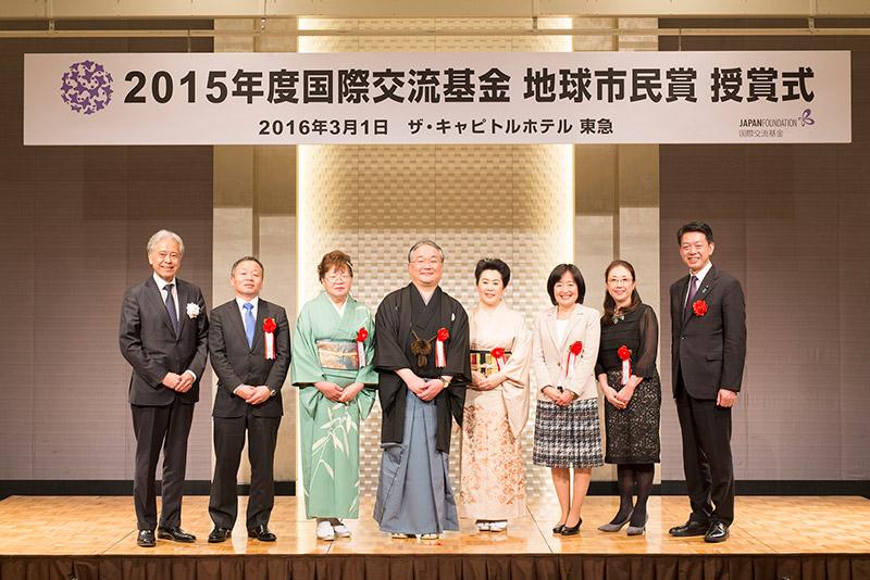 http://www.wochikochi.jp/english/foreign/global_citizenship_2015_01.jpg