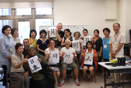 http://www.wochikochi.jp/english/foreign/global_citizenship_2015_11.jpg