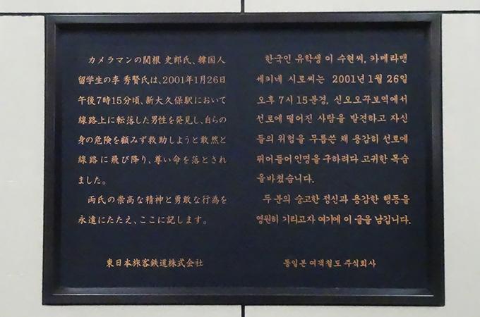 lee-su-hyon-youth-exchange-program_02.jpg