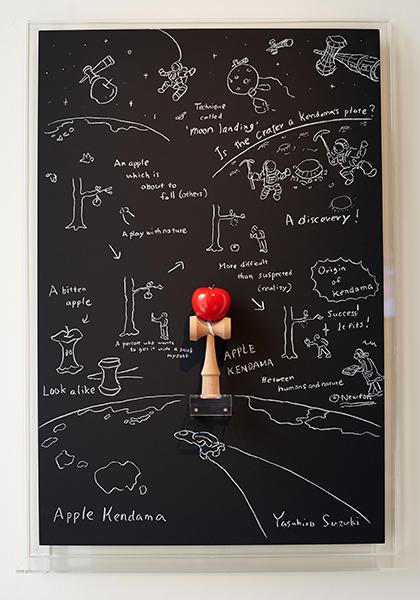 http://www.wochikochi.jp/english/foreign/london_design_biennale_16.jpg
