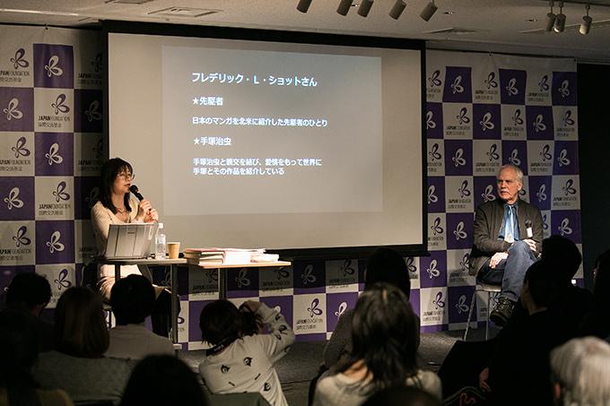 http://www.wochikochi.jp/english/foreign/manga-frederik_02.jpg
