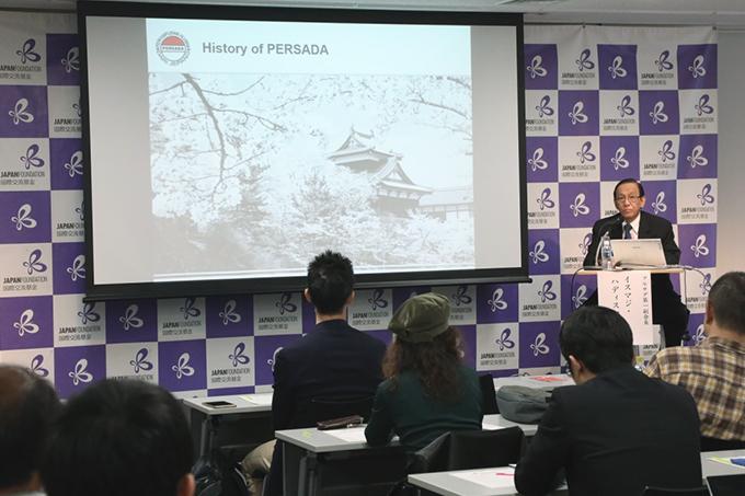 persada-report01.jpg