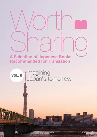 http://www.wochikochi.jp/english/foreign/worth-sharing5_01.jpg