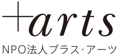 plus_arts07.jpg