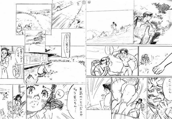 sekai-manga-jyuku_01.jpg