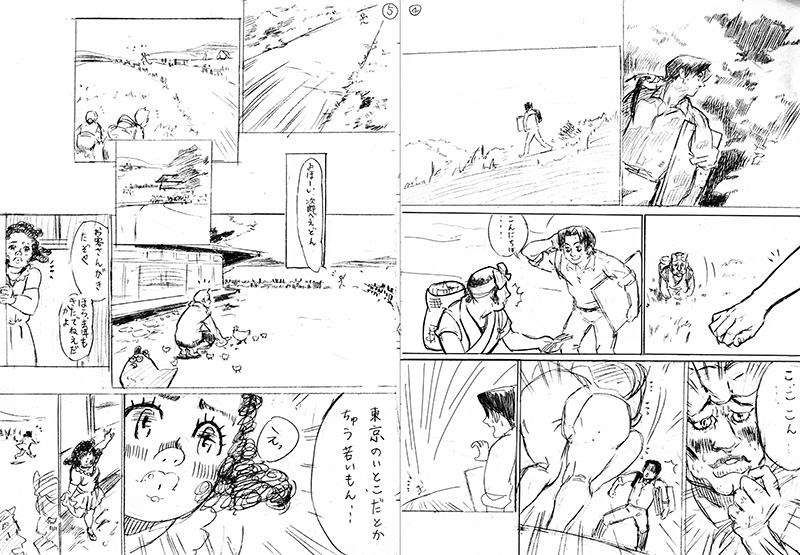 http://www.wochikochi.jp/english/relayessay/sekai-manga-jyuku_01.jpg