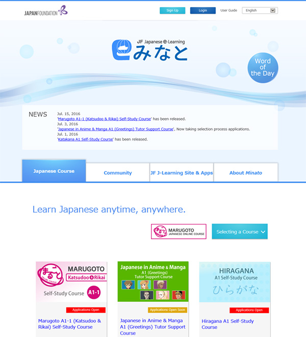 The development of jf japanese e learning minato a place to learn minato02g minato03g m4hsunfo