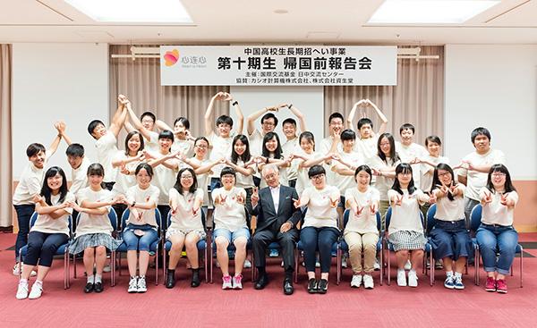 http://www.wochikochi.jp/english/report/chinacenter-10th_10.jpg