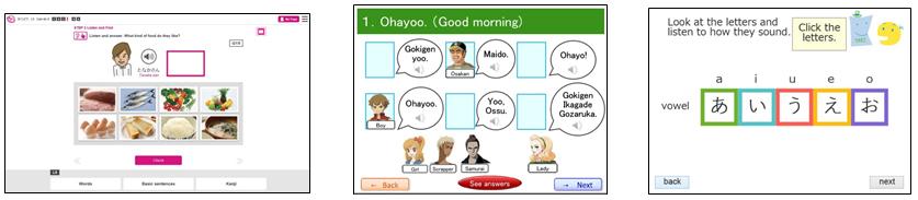 http://www.wochikochi.jp/english/report/minato_07.jpg