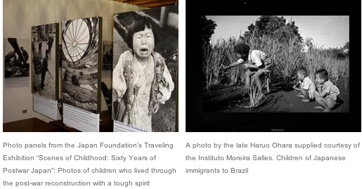 The Japan Foundation, Sao Paulo:Photo Exhibition