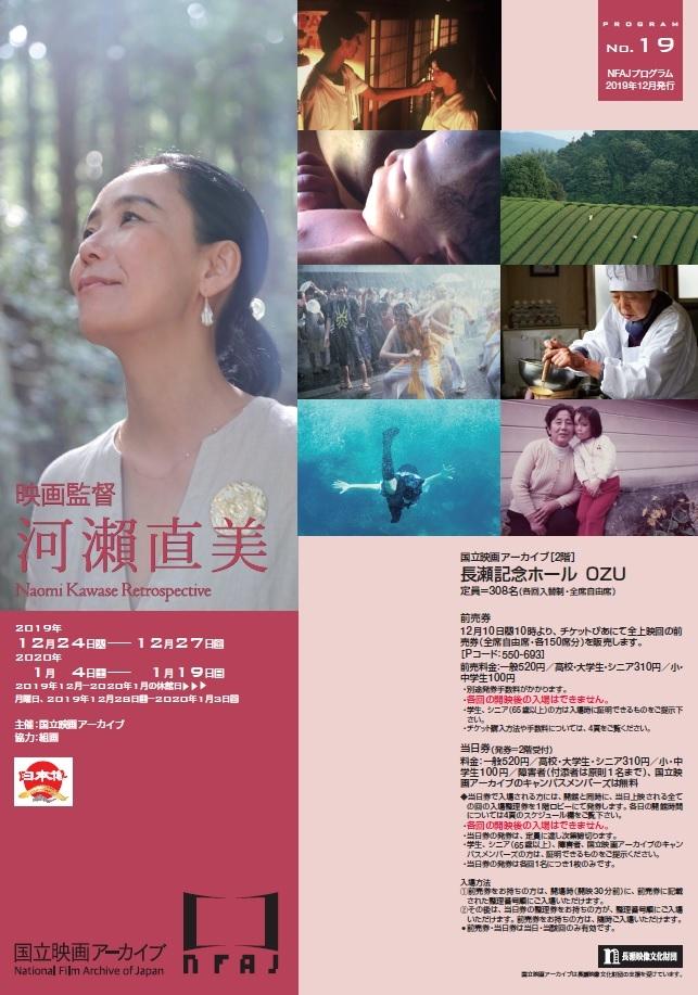 https://www.wochikochi.jp/english/serialessay/african-film-across-borders-vol1_06.jpg