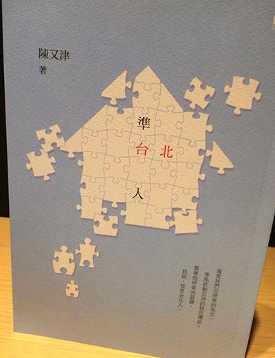 japanophone08_02.jpg