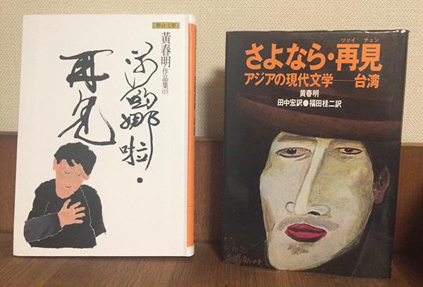 http://www.wochikochi.jp/english/serialessay/japanophone05_02.jpg