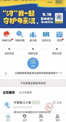 liusheng_04.jpg