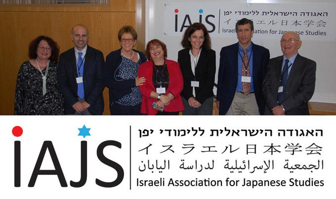 Israel_Japan06.jpg