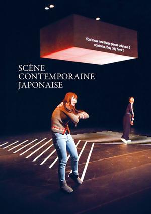 Japonism2018-004.jpg