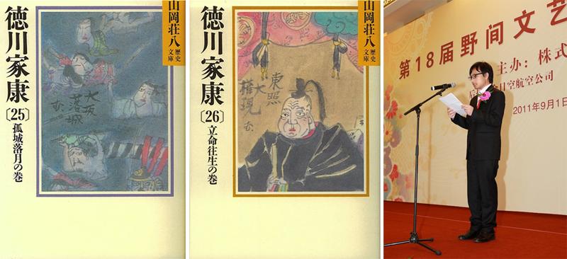 http://www.wochikochi.jp/english/special/bungakuhonyaku01.jpg
