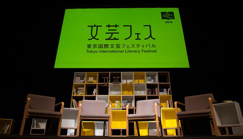http://www.wochikochi.jp/english/special/power_of_the_novel01.jpg