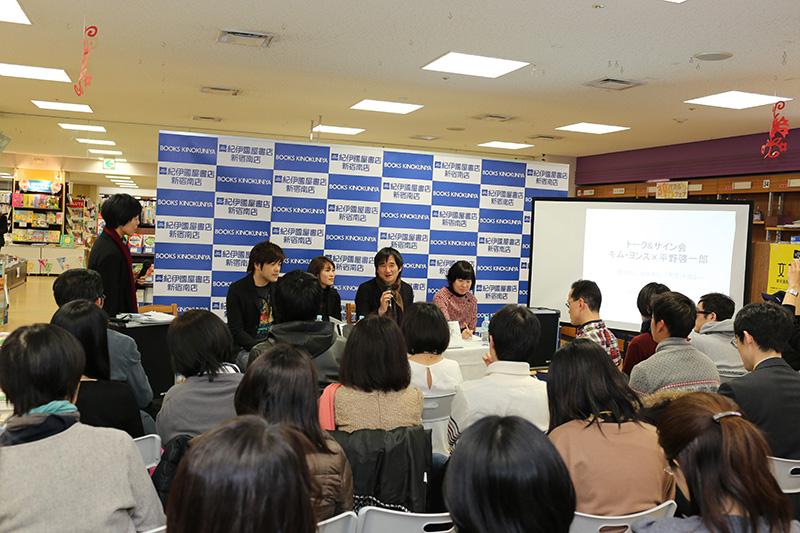 http://www.wochikochi.jp/english/special/power_of_the_novel07.jpg