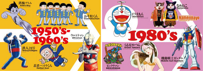 Latest Guide] 2012 Anime, Manga, Cosplay Conventions around