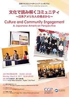 culture-revitalize-region_19.jpg