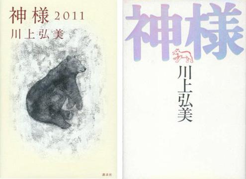 http://www.wochikochi.jp/english/topstory/jbn2_08.jpg