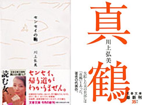 http://www.wochikochi.jp/english/topstory/jbn2_09.jpg