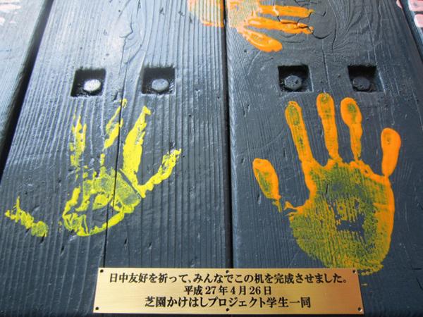 http://www.wochikochi.jp/foreign/2017_citizenship_interview_09.jpg