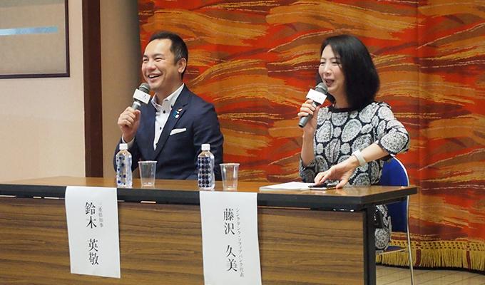 https://www.wochikochi.jp/foreign/2019-citizenship-followup-report_07.jpg