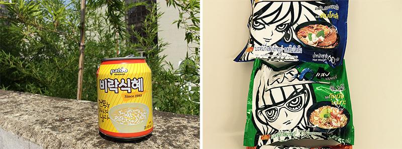 http://www.wochikochi.jp/foreign/asian_student_package_design03.jpg