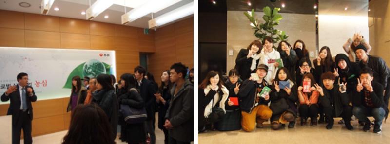 http://www.wochikochi.jp/foreign/asian_student_package_design06.jpg