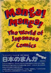 manga-frederik_05.jpg