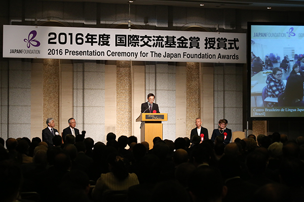http://www.wochikochi.jp/foreign/brazil-japanese-education_01.jpg