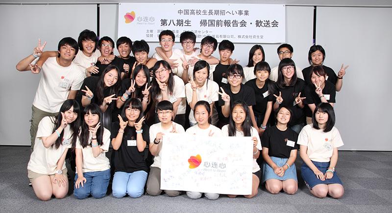 http://www.wochikochi.jp/foreign/connect_heart01.jpg