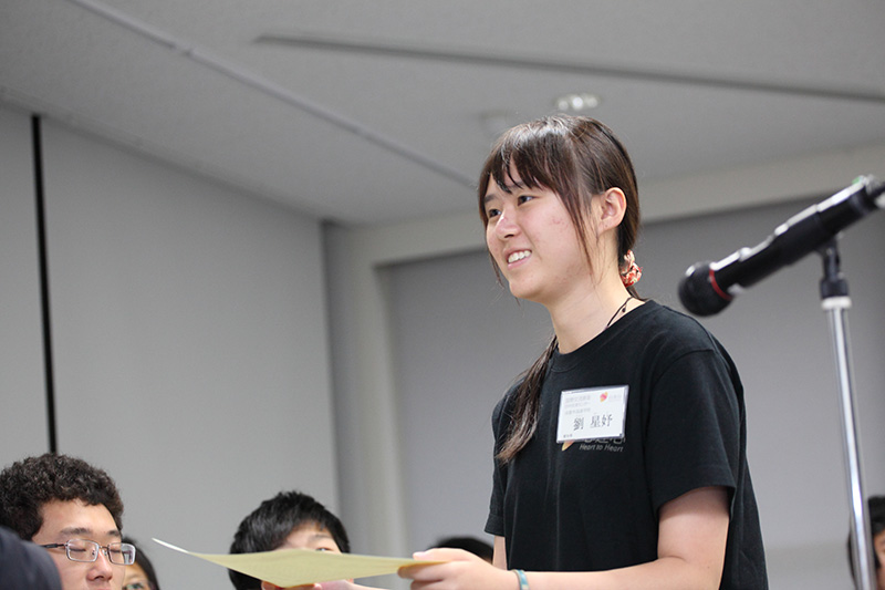 http://www.wochikochi.jp/foreign/connect_heart2_04.jpg