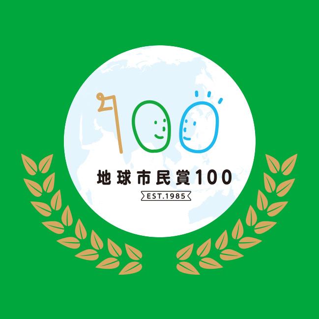 http://www.wochikochi.jp/foreign/global-citizenship_01.jpg