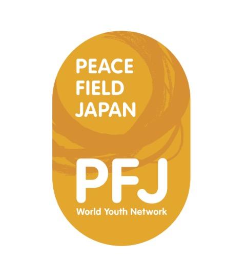 http://www.wochikochi.jp/foreign/global_citizenship_2015_02.jpg