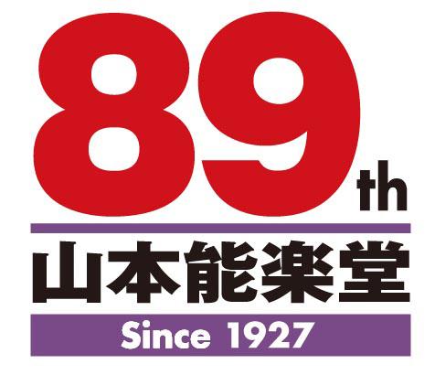 http://www.wochikochi.jp/foreign/global_citizenship_2015_06.jpg