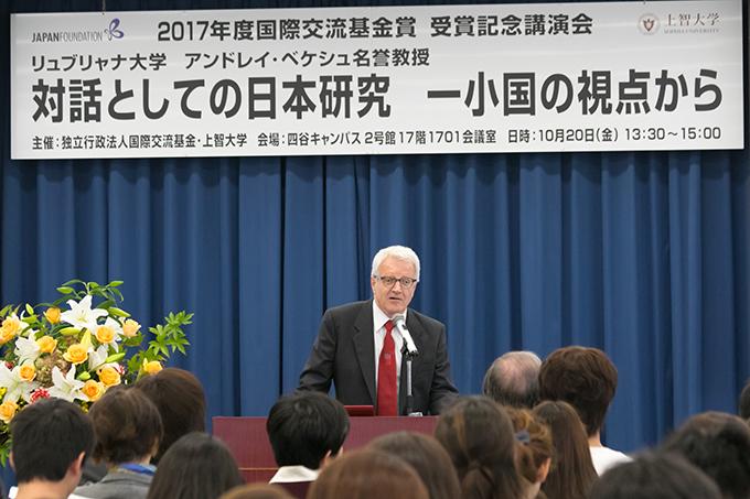 http://www.wochikochi.jp/foreign/japanese_studies_bekes_01.jpg