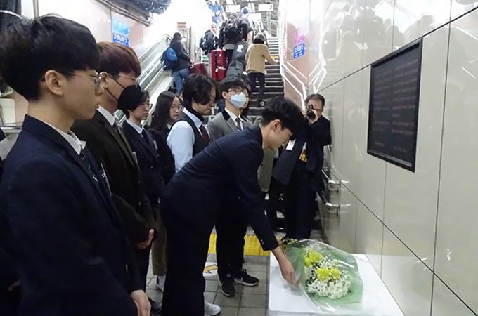 https://www.wochikochi.jp/foreign/lee-su-hyon-youth-exchange-program_01.jpg