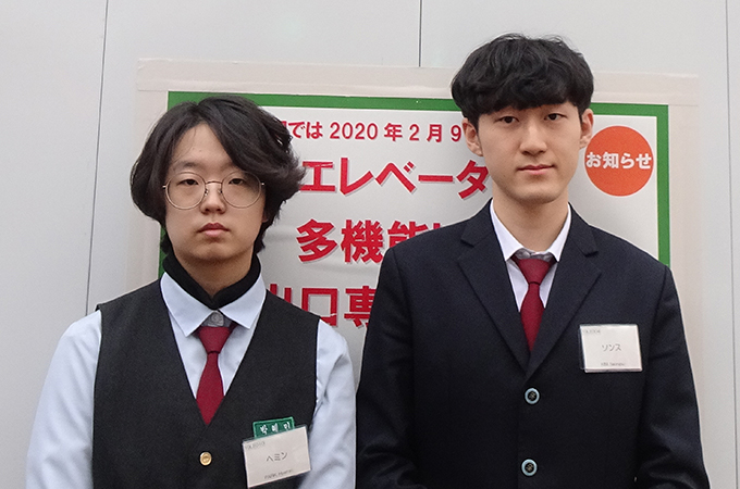 https://www.wochikochi.jp/foreign/lee-su-hyon-youth-exchange-program_04.jpg