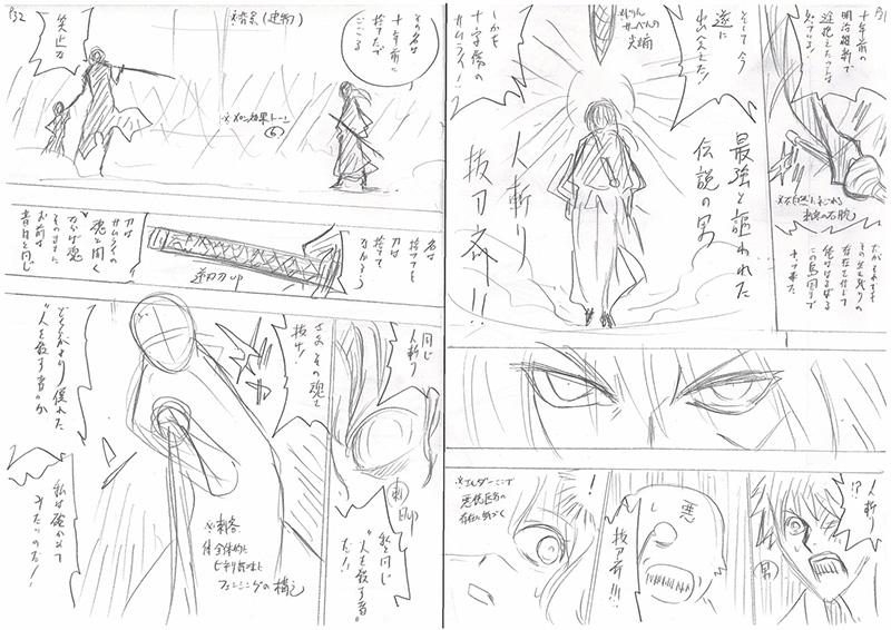 http://www.wochikochi.jp/foreign/rurounikenshin01.jpg