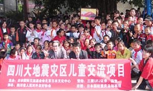 topic_0906_beijing01.jpg