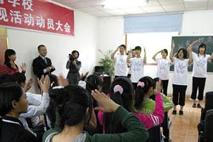 topic_0906_beijing02.jpg