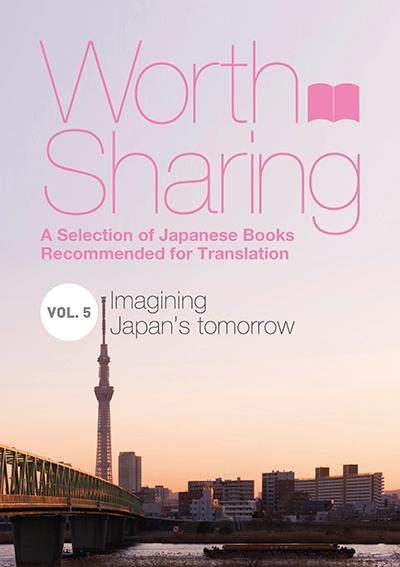 http://www.wochikochi.jp/foreign/worth-sharing5_01.jpg