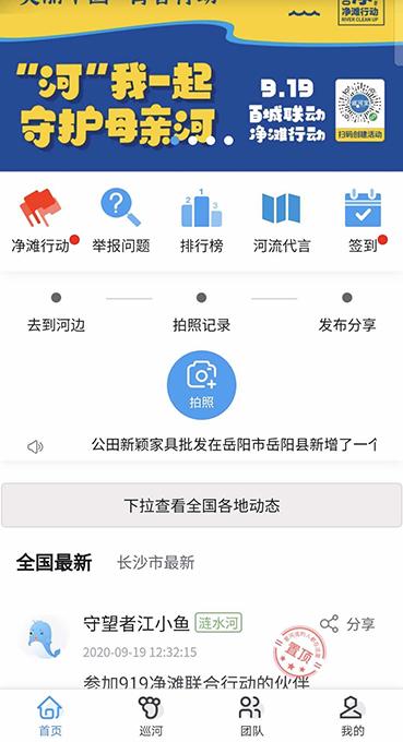 https://www.wochikochi.jp/relayessay/2020/11/liusheng04.jpg